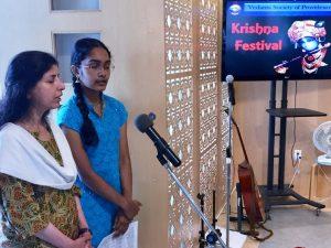 08-29 Jyoti and Kana Offer a Devotional Song