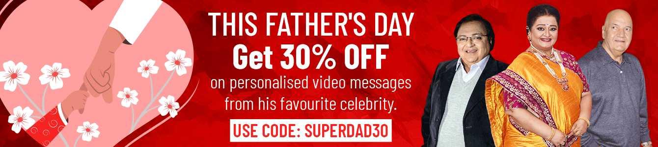 Father Day Imgage