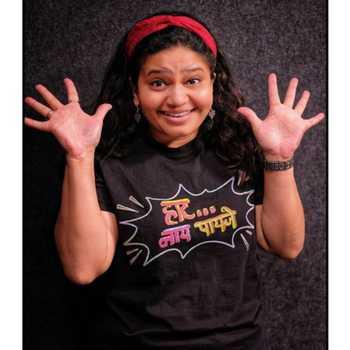 Celebrity Trupti Khamkar - Tring India