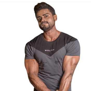 Celebrity Rohan Salian - Tring India