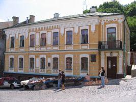 File:Bulgakov house.jpg