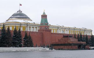 File:Moscow kremlin senate mausloleum.jpg