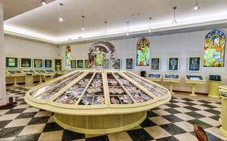 File:Museum-of-Money.jpg