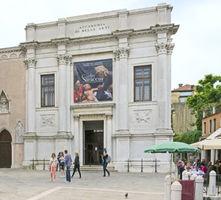 File:Accademia (Venice).jpg