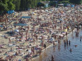 File:Hidropark beach.jpg