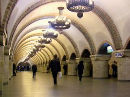 File:Zoloti Vorota Metro Station Cental Hall.jpg