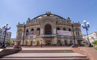 File:Taras Shevchenko Ukrainian National Opera House.jpg