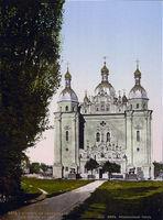 File:Kiev military cathedral.jpg