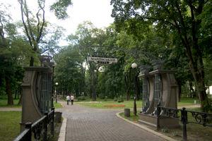 File:Маріїнський парк.jpg