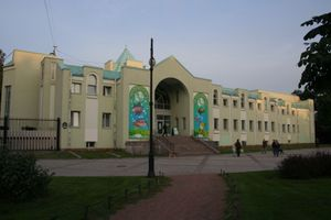 File:Zoo SPB entrance.jpg
