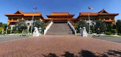 File:Nan Tien Temple front.jpg