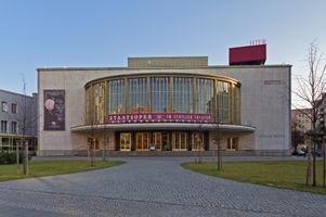 File:Schillertheater Berlin 02-14.jpg
