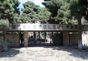 File:Bakı Zooloji Parkı.jpg