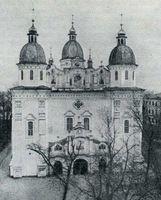 File:Bohoyavlensky cathedral.jpg