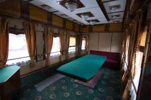 File:Train carriage interior - Historical exhibition of railway rolling stock in Kyiv 3.jpg
