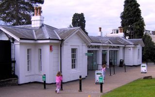 File:Bristol Zoo Gardens Main Entrance.jpg