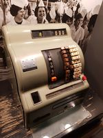 File:2019-08-08 Cash register.jpg