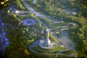 File:Aerial view of memorial complex of museum of the history of Ukraine in World War II and monument to the Motherland.jpg