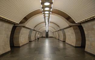 File:Pecherska metro station Kiev 2010 01.jpg