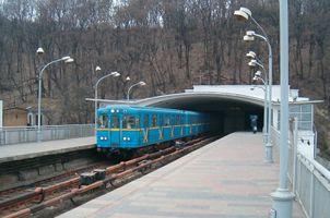 File:Metro kiev dnipro.JPG