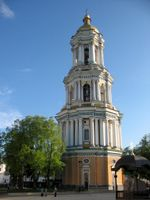 File:Kievo-Pecherska Lavra Belltower.jpg