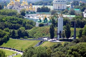 File:Holodomor Genocide Memorial Kyiv.JPG