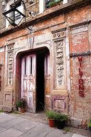 File:The Front Door of Wilton' s Music Hall (2010).jpg