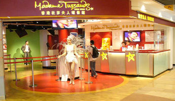 File:Madame Tussauds HK.jpg