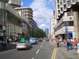 File:Tottenham Court Road 1.jpg