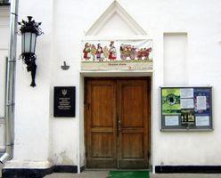 File:Музей декоративного мистецтва.JPG