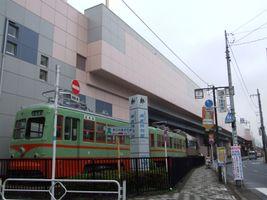 File:Tobu Museum.jpg