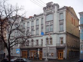 File:Molodyi4.jpg
