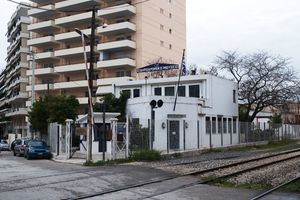File:Athens Railway Museum.jpg