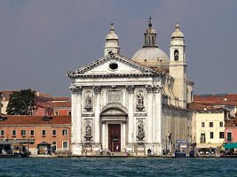 File:Santa Maria del Rosario, Venice.jpg