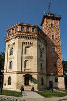 File:Водно-інформаційний центр Museo del Agua.jpg