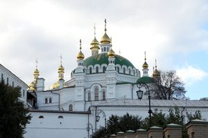 File:Refectory Church - Kiev Pechersk Lavra. 507.jpg