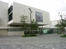 File:Vitry - Musee d'art contemporain 00.jpg