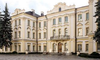 File:Klov Palace. Listed ID 80-382-0462. - 8 Pylypa Orlyka Street, Pechersk Raion, Kiev. - Pechersk 28 09 13 396.jpg