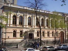 File:Музей мистецтв імені Богдана та Варвари Ханенків Київ.JPG