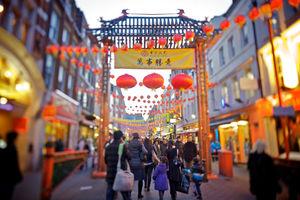 File:Chinatown, London.jpg