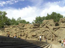 File:Mamayev Kurgan - wall.jpg
