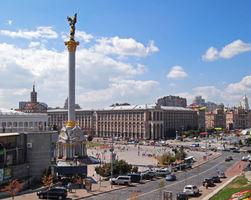 File:Maidan Nezalezhnosti2.jpg