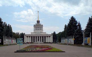 File:Kiev Expocenter 070628.jpg