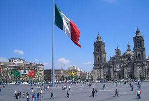 File:Plaza de la Constitucion Ciudad de Mexico City.jpg