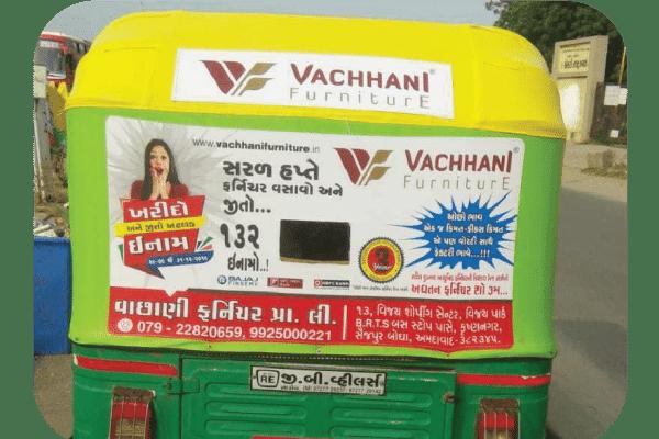 Auto hood advertisement