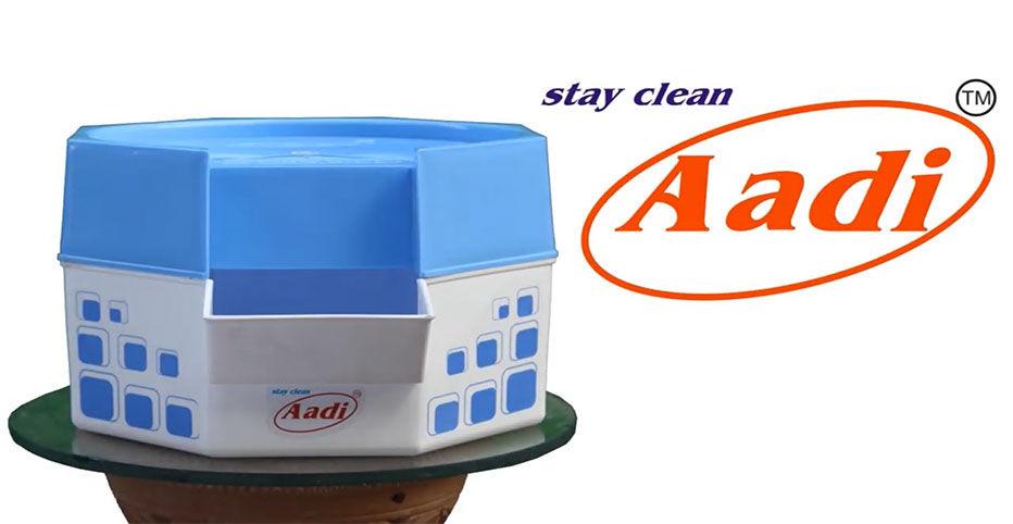 Aadi Water Pot