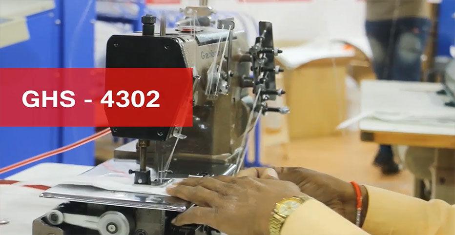Gabbar Engineerings Products Display