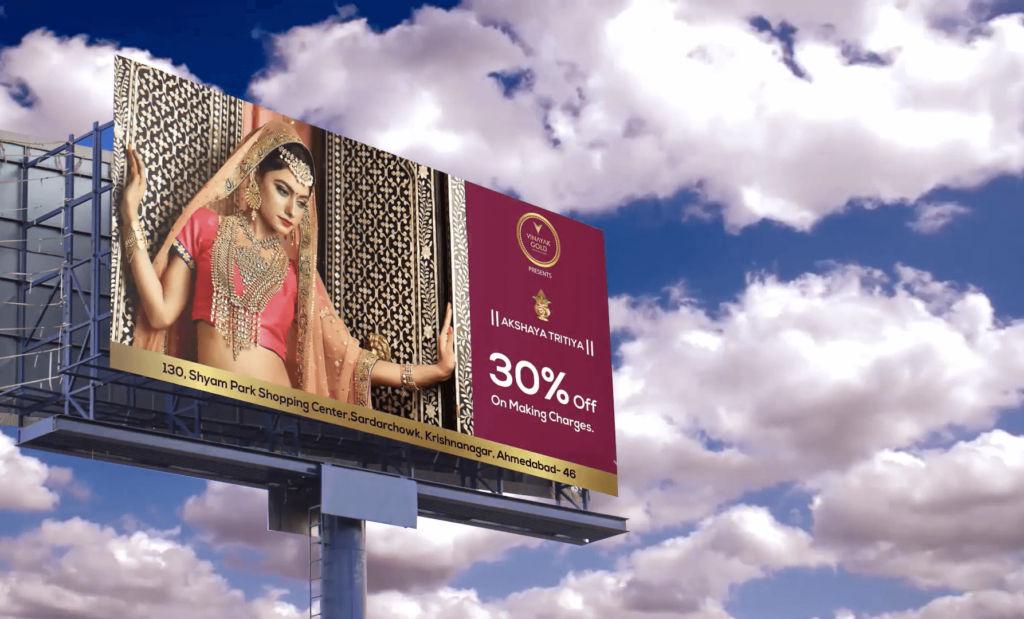 Hording - Vinayak Gold