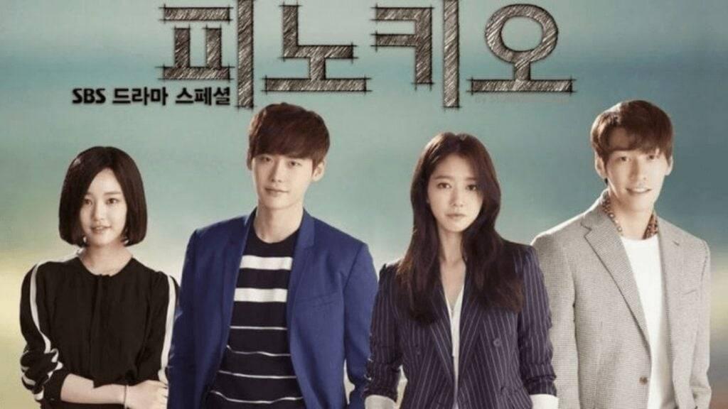 Pinocchio - kdrama starring Park Shin Hye