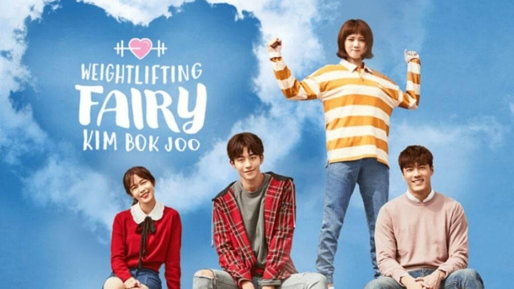 Weightlifting fairy Kim Bok Joo kdrama